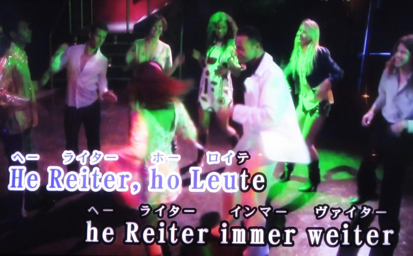 Karaoke in Omiya, Tokyo, Japan