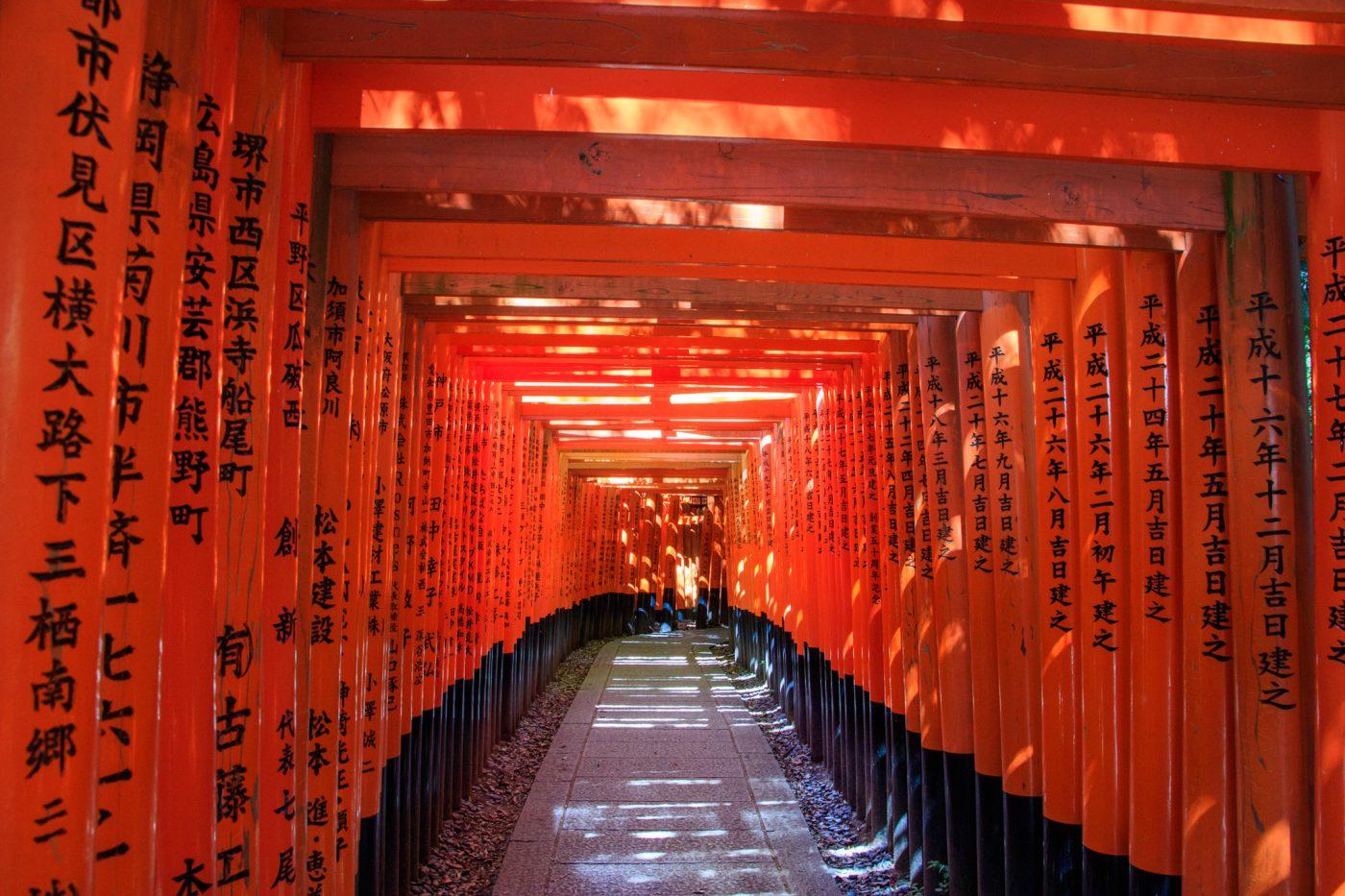 Fushimi-Inari-Schrein, Tempel, Kyoto, Japan