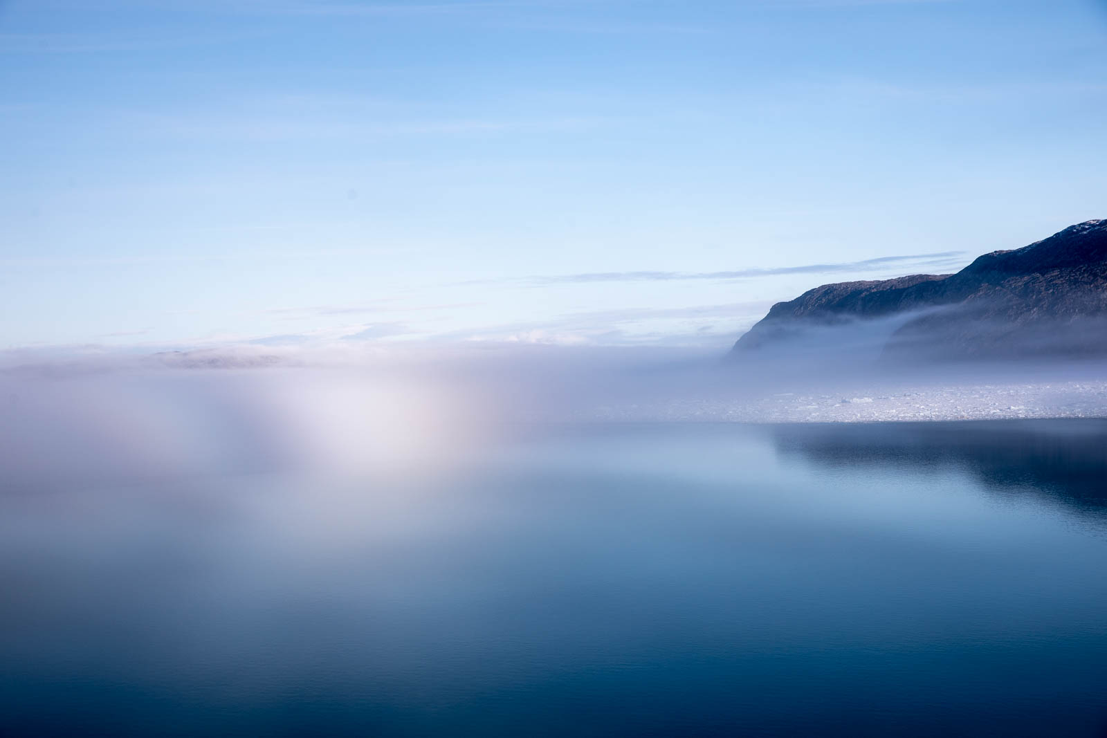 Photo: Das Ende des Nebelbogens